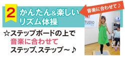 サーキット∞スタジオ会員-2