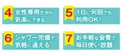 サーキット∞スタジオ会員-4